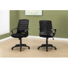 Audi Office Chair Black